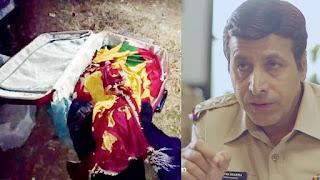 Nissar Khan Lokmanya Tilak Terminus suitcase murder