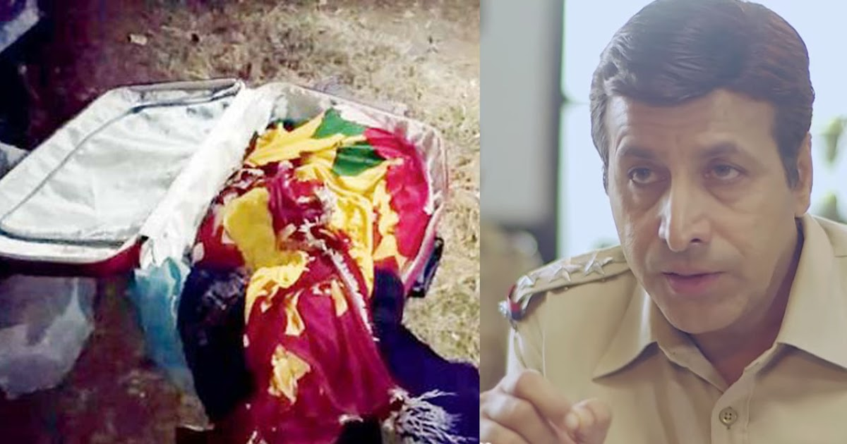 Inside Stories of Indian Crime Series: Case 35/2017: Police solves
