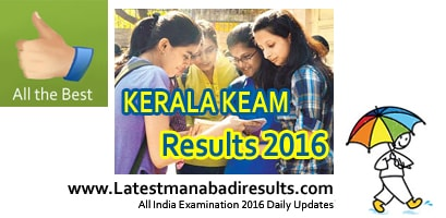 Kerala Entrance Exam KEAM Results 2016 Today 1st June, KEAM 2016 Result,KEAM Result 2016 Rank Card
