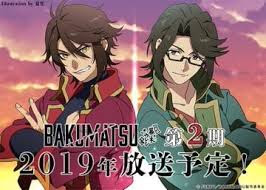 Bakumatsu SS2