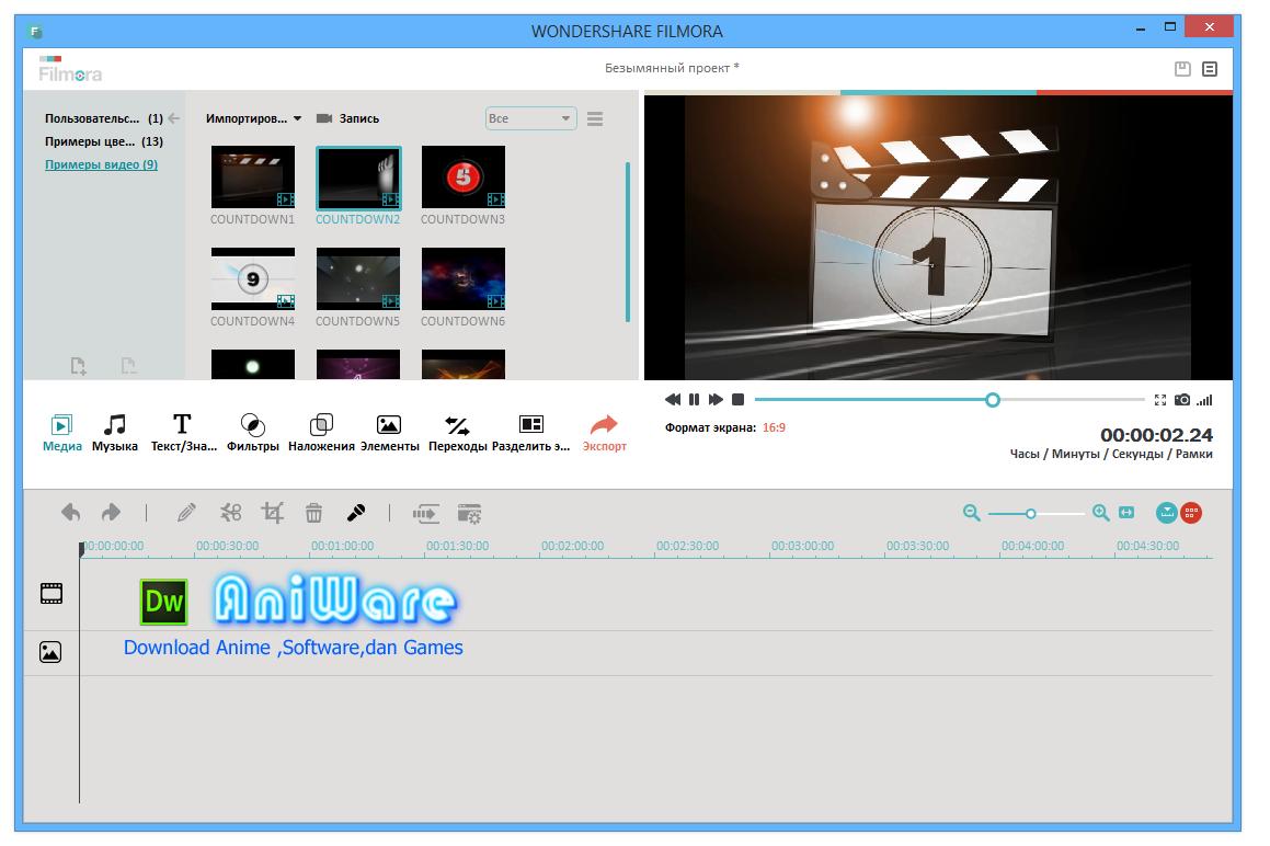 how to get full version filmora