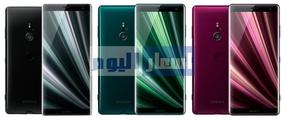 سعر ومواصفات Sony Xperia XZ3