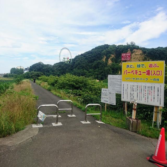秋川 リバーサイドパーク一の谷
