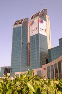 رقم فيفا الكويت