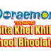 Doraemon The Movie: Nobita Aur Khel Khilona Bhool Bhullaiya (2013) 720p HD Hindi Dub