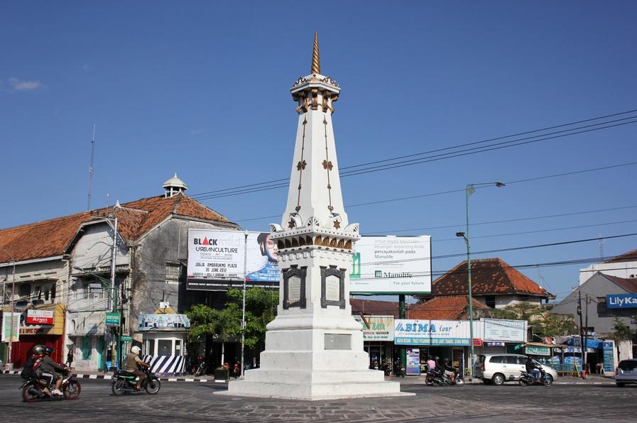 Berjalan-jalan di Kota Yogyakarta