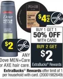 FREE-Axe-Dove-Hair-Care-CVS-Deal-5-5-5-11