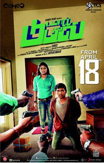 Damaal Dumeel 2014 Dual Audio Hindi Movie Download