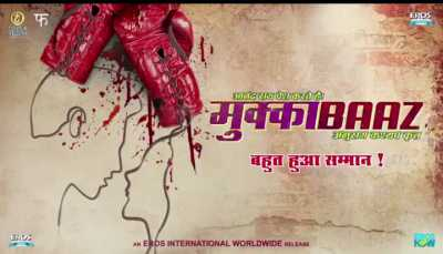Mukkabaaz (2018) Hindi 400mb Full Movies Download pDVDRip