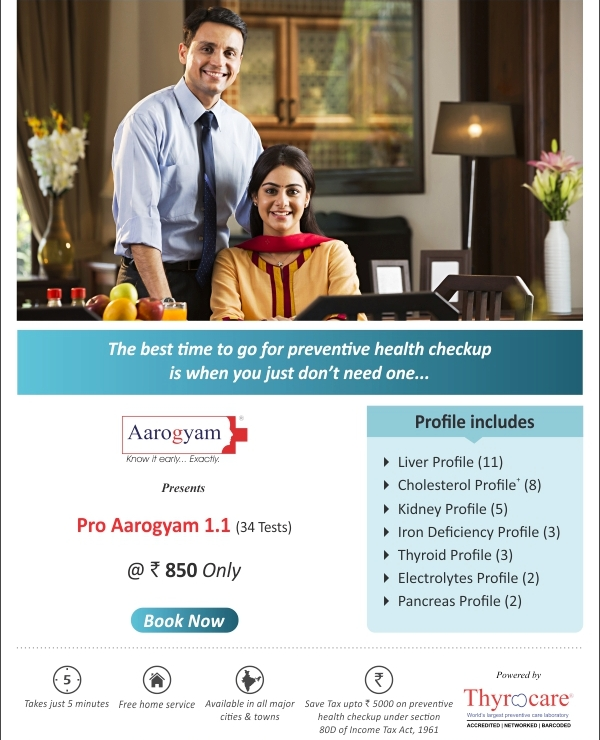 Pro Aarogyam 1.1 - Preventive Health Checkup Package @ Rs. 850 / 34 Tests