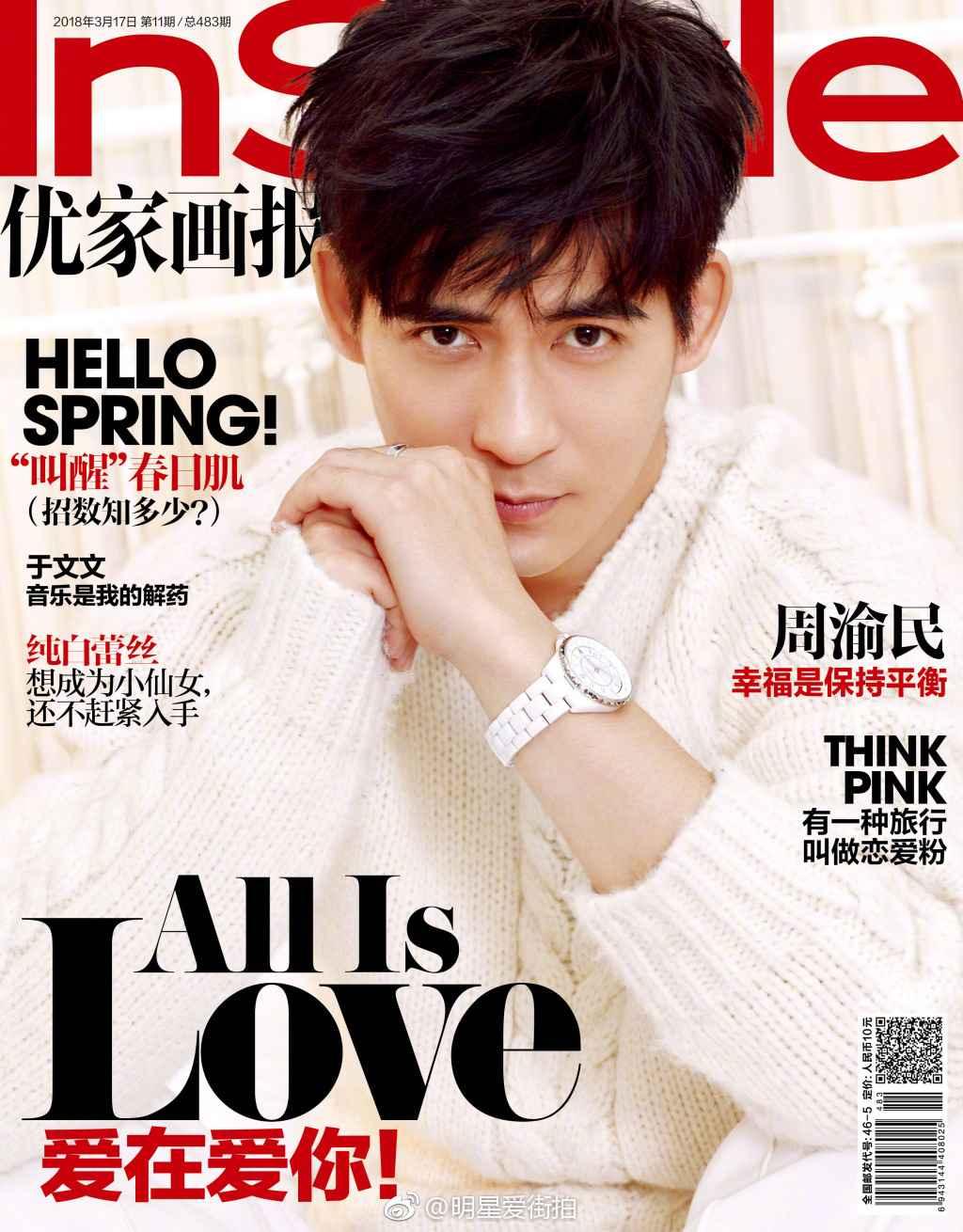 Vic Zhou para InStyle Magazine China Marzo 2018 - Male ...