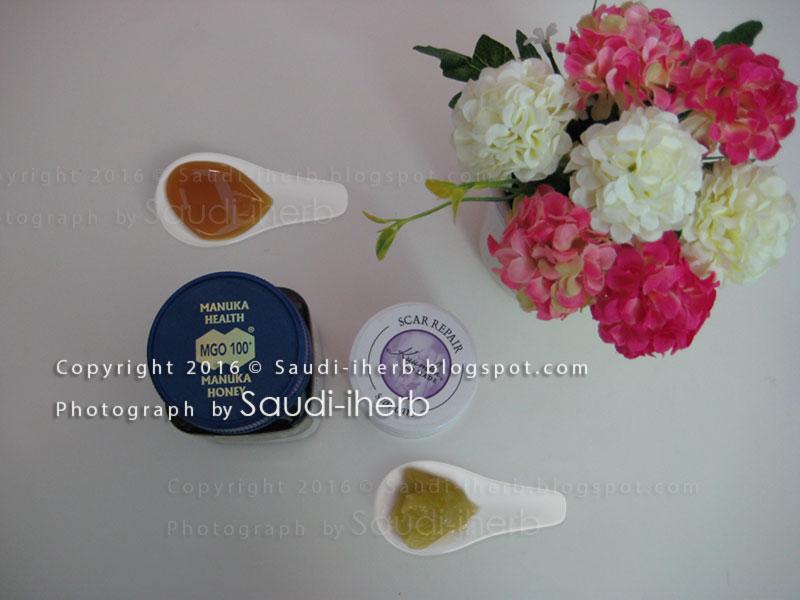 تجربة اي هيرب عسل المانوكا علاج الحروق