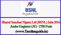 BSNL 2700 JE Recruitment 2016 - BSNL Jobs 2700 Junior Engineer (JE) Posts
