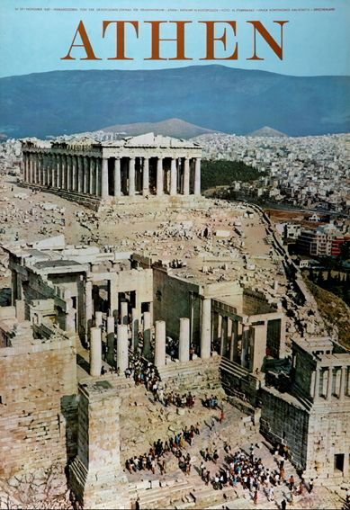 Athens, Greece Vintage travel poster 1960
