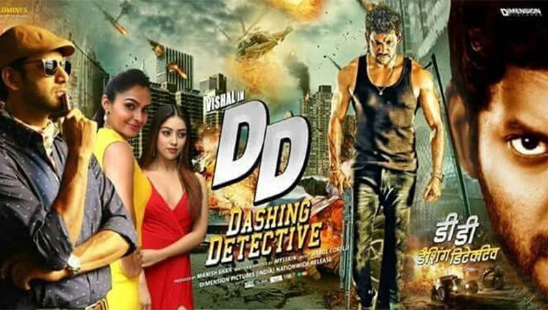 Thupparivaalan 2018 Hindi 720p Uncut HDRip Dual Audio Movie Poster