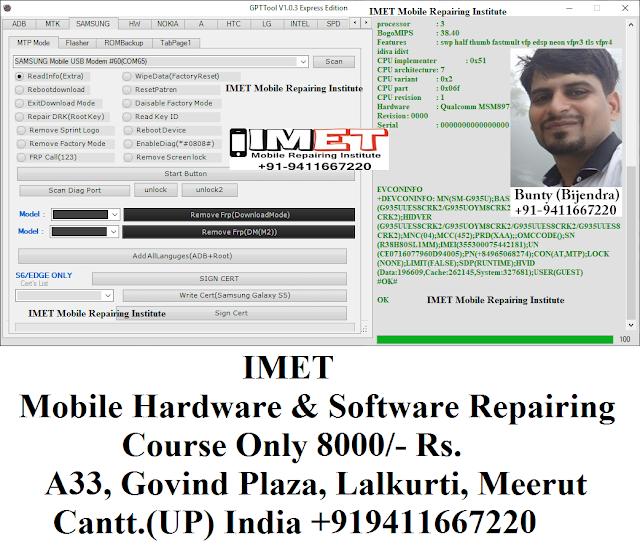 GPT Tool V1 0 3 – Free Full Version Download - IMET Mobile