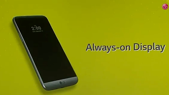 LG G5 comes with an Always-On Display