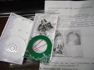 Kit de detector de metal