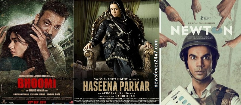 Movies Released Today