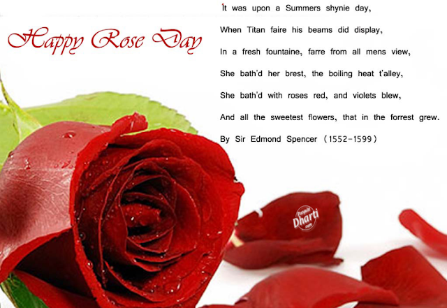 Happy Rose Day 2017 SMS GF/BF
