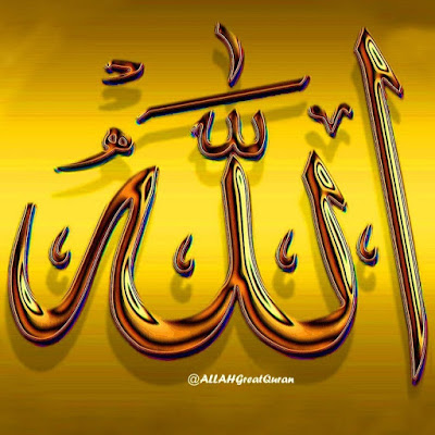 Why Allah has no form? Why Allah has no picture?