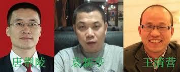 唐荆陵、袁新亭、王清营三人已被转不同监狱 三人家属今均未收到监狱通知书(图)