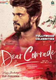 Dear Comrade Movie First Look: Vijay Devarakonda's