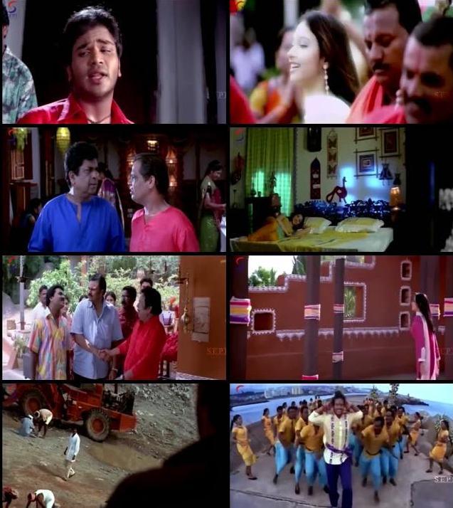 Ghayal Angrakshak 2016 Hindi Dubbed 720p HDRip