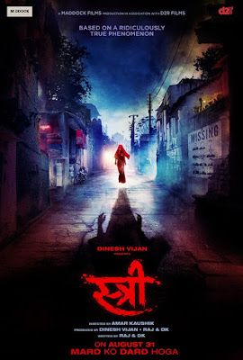 Stree Movie Trailer Video 31st August 2018 Rajkummar Rao Shraddha Kapoor