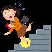歩きスマホのイラスト「階段で転ぶ」