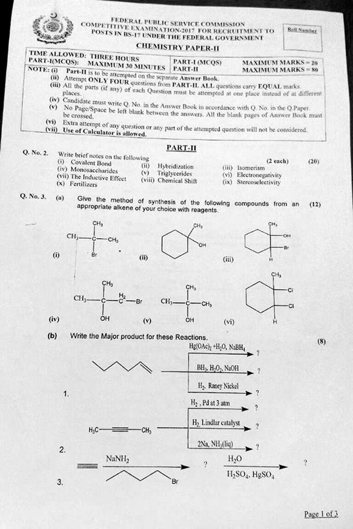 FPSC Chemistry Paper II Past Paper 2017 1