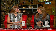 برنامج نفسنه حلقة الاحد 8-1-2017 مع انتصار وهيدى