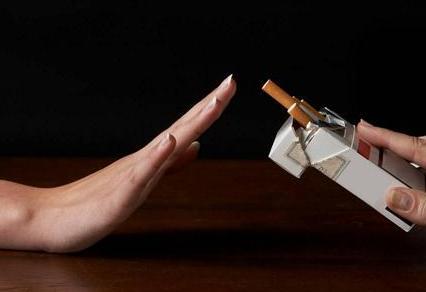 Agar Sukses Berhenti Merokok