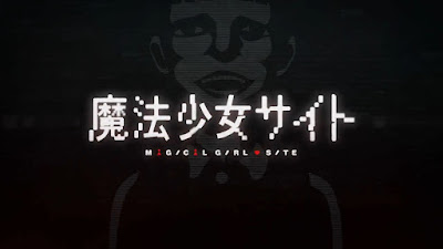 Mahou Shoujo Site Batch Subtitle Indonesia