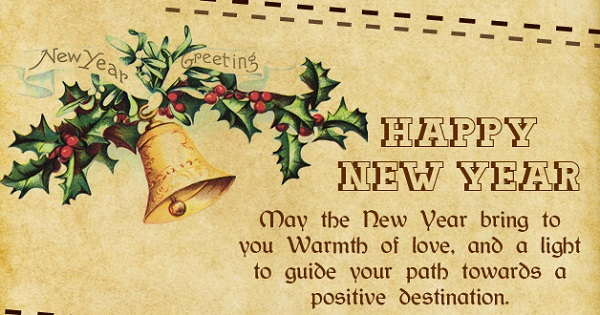 Happy-New-Year-2017-Text-Sms