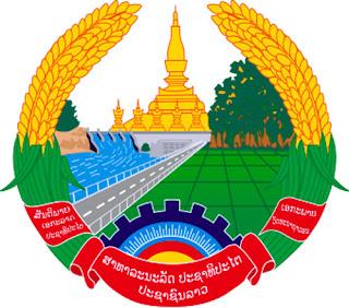 Gambar Lambang Negara Laos