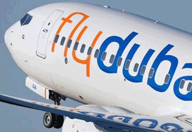 самолетът на авиокомпания FlyDubai