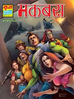maqbara makbara nagraj comics download