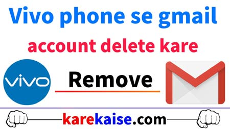 Vivo phone se gmail id remove kaise kare