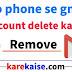 Kisi bhi Vivo phone (Y51L, Y21L) se gmail id remove kaise kare