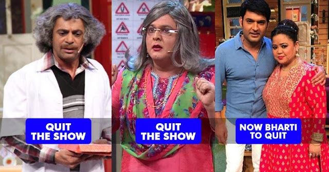 Sunil Grover, Ali Asgar, Bharti Singh ,kapil sharma