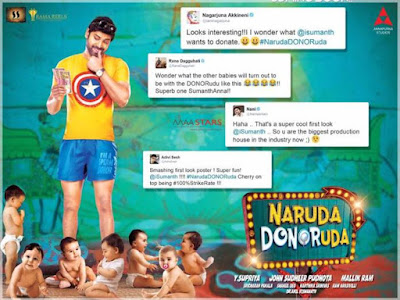 Naruda Donaruda Telugu Movie Review