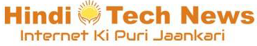 Hindi Tech News