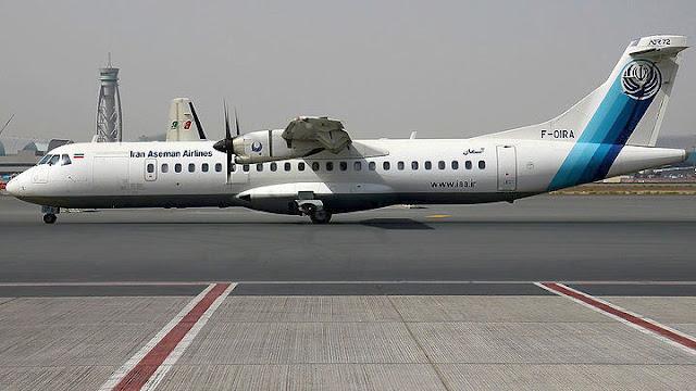 Συντριβή αεροσκάφους στο Ιράν - Νεκροί οι 66 επιβαίνοντες