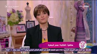 برنامج السفيرة عزيزة حلقة 8-3-2017
