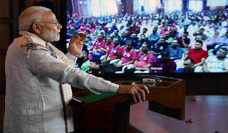 pm-modi-lauds-contribution-of-kutchi-leva-patel-community-in-east-africa