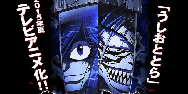 Sinopsis Anime Ushio to Tora (TV) (2015)