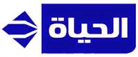 تردد قناة الحياة مسلسلات