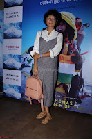 Kiran Rao with Star Cast of MOvie Poorna (1).JPG Red Carpet of Special Screening of Movie Poorna ~ .JPG