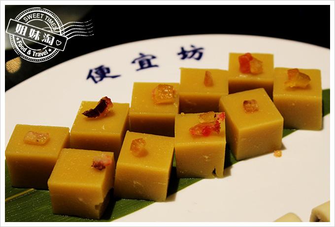 便宜坊清宮碗豆黃
